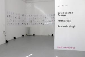 1. 57th October salon