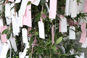 10. 57th October salon, Yoko Ono, Wish tree
