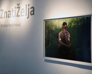 Znatiželja, foto Branka Nedimović (2)